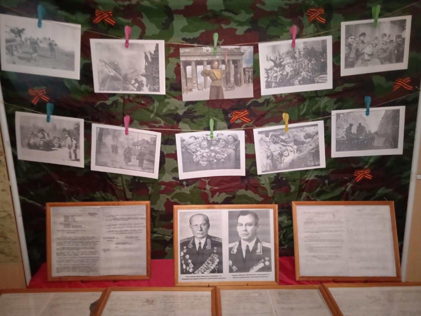 76-летие Великой Победы