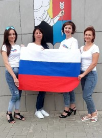 Наш флаг - наша гордость!!!