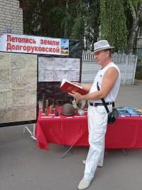 День Долгоруковского района